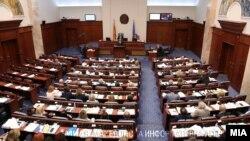 Седница на Собрание на РМ за уставни измени
