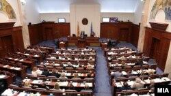 Седница на Собранието за уставни измени
