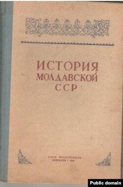 Istorija Moldavskoj SSR