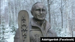 "In a Facebook post, the Adzhigardak resort said the statue was a ""sign of gratitude for [Putin's] contribution to popularizing ski sports and a healthy lifestyle."""