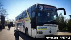 Клубний автобус «Таврії»