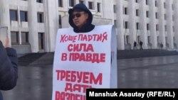 Казакстандык активист Аскат Жекшебаев Алматы администрациясынын алдында турат. 14-февраль, 2020-жыл