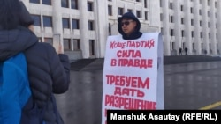 Активист Асхат Жексебаев проводит пикет у здания акимата Алматы. 14 февраля 2020 года.