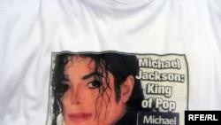 19-сентябрда Бишкекте поп музыканын падышасы аталган Майкл Джексонду эскерүү концерти болот.