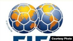 Emblem of International federation on football - FIFA