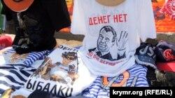Финансы поют романсы: задержка зарплат в Крыму