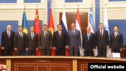 Several regional leaders have gathered in have gathered in Dushanbe for the summit.