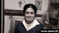 Теменужка Петрова