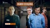 «Брудна спецоперація Кремля» | «Крим.Реалії»