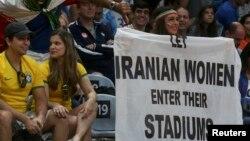 حمایت از ورود زنان ایرانی به استادیومها در المپیک ریو