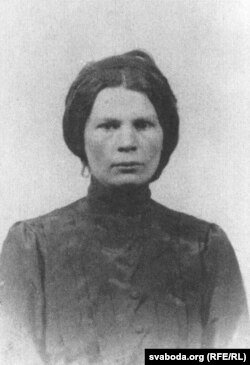 Фота 1914 г.