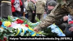 Вшанування 30-ї річниці виведення радянських військ з Афганістану, Львів