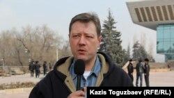 """Андрей Бузыкин, активист движения """"Защитим Кокжайляу"""". Алматы, 19 февраля 2015 года."""