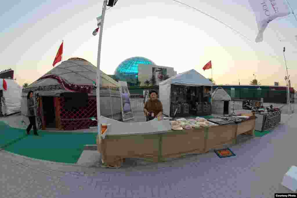 Глобал Виллиждеги кыргыздын боз үйү.
