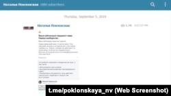 Скрін роз'яснень Facebook про видалення поста, скріншот із телеграм-каналу Поклонської