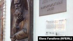 Мемориальная доска Рудольфа Вайгля