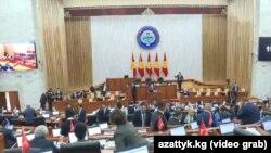 Қирғизистон парламенти.
