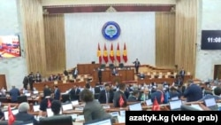 Қирғиз парламенти мажлисларидан бири.