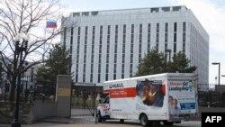 Вашингтонда Русия илчелеге янында