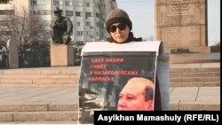 Белсенді Дариға Рақым. Алматы, 6 ақпан 2020 жыл.