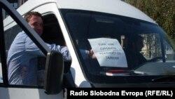 """Опозицијата организира """"Тура кон суровата реалност со Талески"""" за посета на фабрики кои се затворија за време на владеењето на ВМРО-ДПМНЕ."""