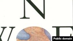 На этой неделе в рамках проекта «Медиация на Южном Кавказе» вышел в свет первый номер литературного альманаха «Южный Кавказ», в котором собраны произведения поэтов и писателей из Тбилиси, Сухуми, Цхинвали, Еревана, Баку и Нагорного Карабаха