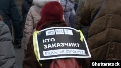 Марш памяти Бориса Немцова в феврале прошлого года