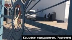 Обшук на об'єктах Ресуля Веліляєва, Білогірськ, 26 квітня 2018 року