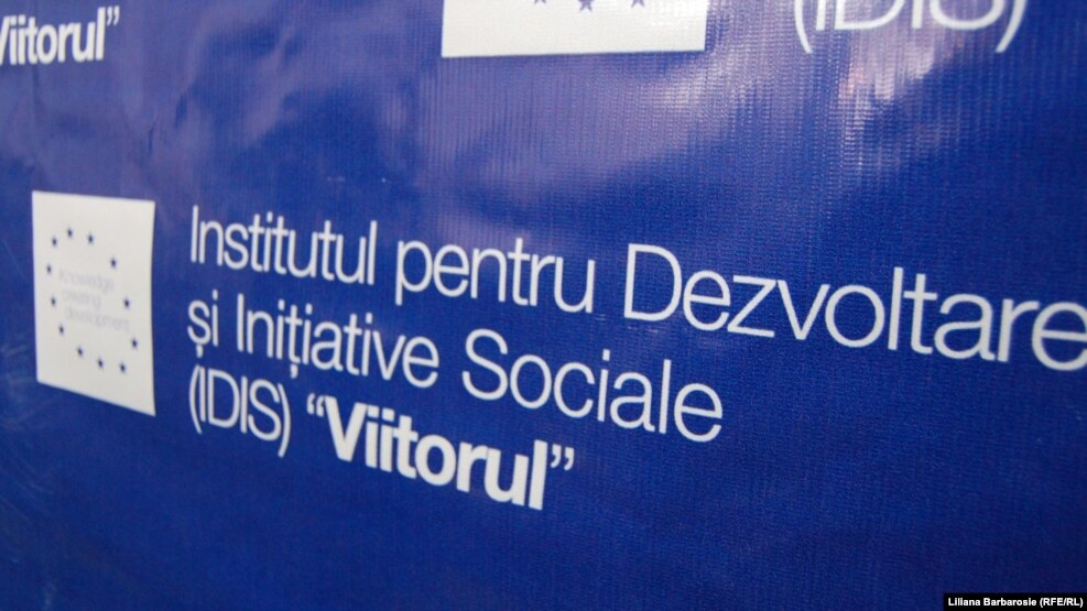 Картинки по запросу IDIS Viitorul
