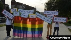 LGBT activists demonstrate in Skopje in 2012.