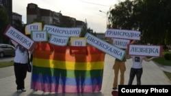 ЛГБТ Активисти во Скопје