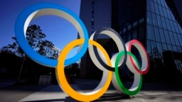 مقر کمیته المپیک ژاپن در توکیو