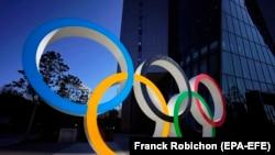 Япония олимпия қўмитаси биноси.