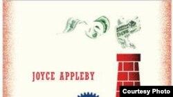 """Джойс Эпплби, """"Перманентная революция: История капитализма"""""""