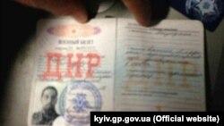 «Документ», который бразильцу выдали в «ДНР»