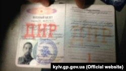 An alleged document of the Brazilian issued by the armed separatist group in control of the eastern city of Donetsk.