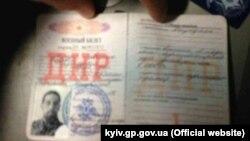 «Документ», який видали бразильцеві в угрупованні «ДНР», за яке він воював проти України