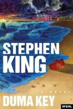 Stephen King. Duma Key