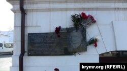 Меморіальна дошка Номана Челебіджихана в Севастополі