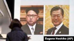 Лідер КНДР Кім Чен Ин та президент Південної Кореї Мун Чже Ін, зображення на екрані