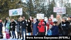 Митинг родителей гимназистов