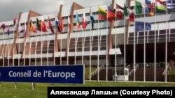 Եվրախորհրդի նախարարների կոմիտեն պահանջում է խստորեն պատժել Ադրբեջանից կաշառք ստացած եվրոպացի պատգամավորներին