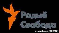 Сёньня на Свабодзе