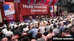 Sa jednog od skupova Socijalističke partije Srbije iz 2009. godine
