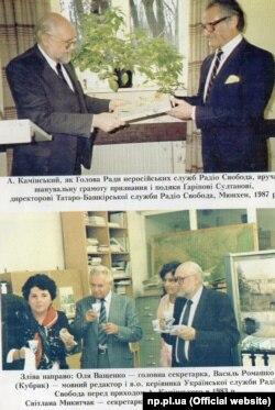 Світлини з діяльності Радіо Свобода, Мюнхен, 1986-87 роки. На них, зокрема, керівник Української редакції Радіо Свобода Анатоль Камінський (очолював редакцію в період 1983 –1989 років) на верхній світлині він – ліворуч, на нижній – праворуч