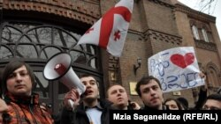Students protest the decision on March 13 outside the Education Ministry in Tbilisi.