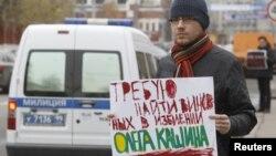 Одиночные пикеты у здания МВД России в Москве с требованием найти и наказать напавших на Олега Кашина