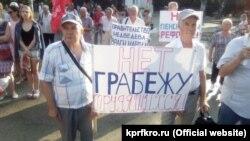 Мітинг проти пенсійної реформи у Феодосії, 21 липня 2018 року