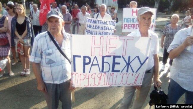 Митинг против пенсионной реформы в Феодосии, 21 июля 2018 года