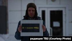 "Максим Ларин на пикете у Центра ""Э"""